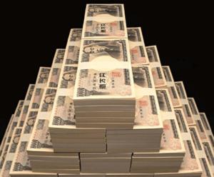 札束ピラミッド.PNG